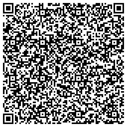 """QR-код с контактной информацией организации """"Восточный отдел судебных приставов Приморского района УФССП по Санкт-Петербургу"""""""