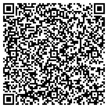 QR-код с контактной информацией организации МАНГИСТАУМУНАЙГАЗ ОАО