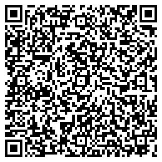 QR-код с контактной информацией организации КЕРРИ, ООО