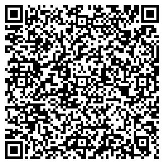 QR-код с контактной информацией организации ЛАНСКАЯ-2