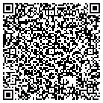 QR-код с контактной информацией организации НА БАЙКОНУРСКОЙ