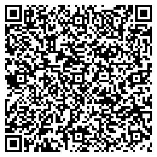QR-код с контактной информацией организации ПРИМОРЕЦ ГСК