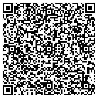 QR-код с контактной информацией организации ТЕКСОИЛ, ООО