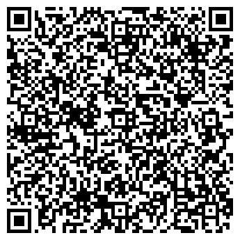 QR-код с контактной информацией организации НАЦИОНАЛЬНЫЙ СУВЕНИР