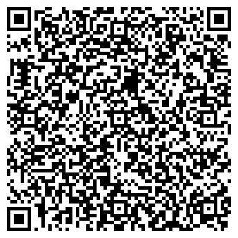 QR-код с контактной информацией организации 1-Я БАГЕТНАЯ МАСТЕРСКАЯ, ООО