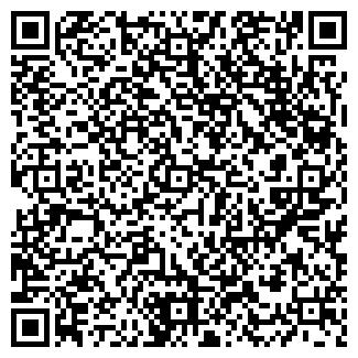 QR-код с контактной информацией организации АКТАЛ ЛТД ТОО