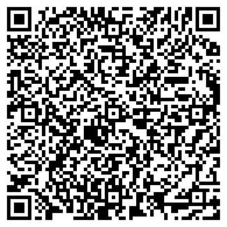 QR-код с контактной информацией организации ГАРДИ, ООО