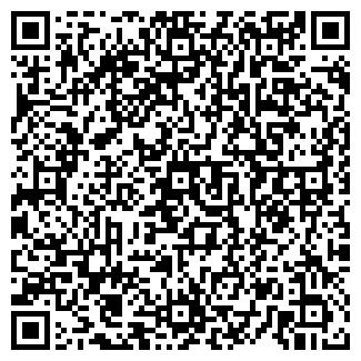 QR-код с контактной информацией организации ЛОМОПЛАСТ