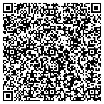QR-код с контактной информацией организации АЛМА ТВ ЗАО МАНГИСТАУСКИЙ ФИЛИАЛ