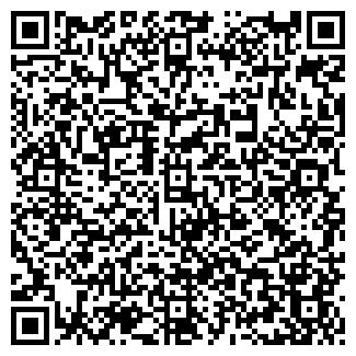 QR-код с контактной информацией организации ТАКОНИК