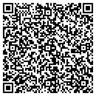 QR-код с контактной информацией организации ФЛОРИСПАК