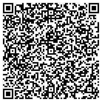 QR-код с контактной информацией организации БЕРИКАП, ООО
