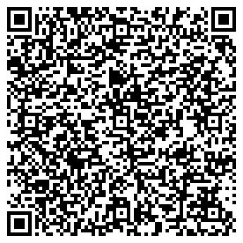 QR-код с контактной информацией организации КАПЛАСТ, ООО