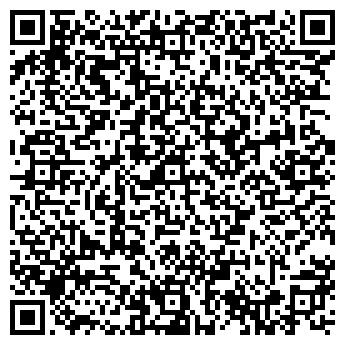 QR-код с контактной информацией организации ПОЛИКОРТ, ООО
