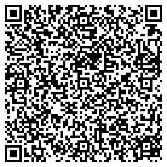 QR-код с контактной информацией организации ФУСТИ, ООО