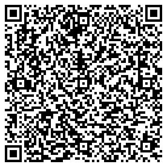 QR-код с контактной информацией организации АЛЬТАИР РУСПОЛ, ООО