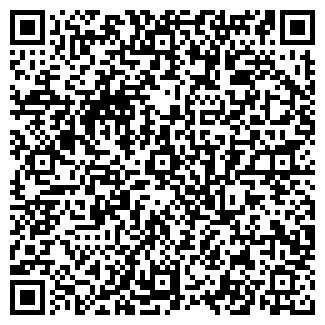 QR-код с контактной информацией организации АРМАН СП ТОО