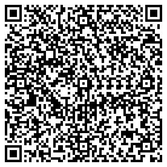 QR-код с контактной информацией организации ПОЛИТОН, ООО