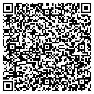 QR-код с контактной информацией организации ТОСНО-ТЕКС