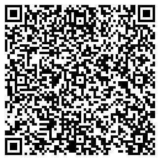 QR-код с контактной информацией организации ТРИКОН, ООО