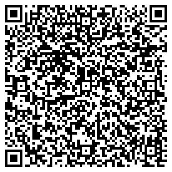 QR-код с контактной информацией организации БЕНДЖАМИН МАГАЗИН-САЛОН