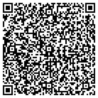 QR-код с контактной информацией организации ЛЕБЕДЕВА, ЧП