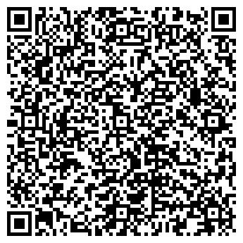 QR-код с контактной информацией организации ХЕЛП, ЗАО