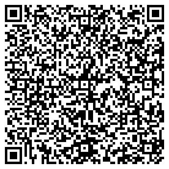 QR-код с контактной информацией организации ПОХОДНЫЕ БАНИ, ООО