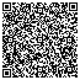 QR-код с контактной информацией организации ВУСАЛ ТОО