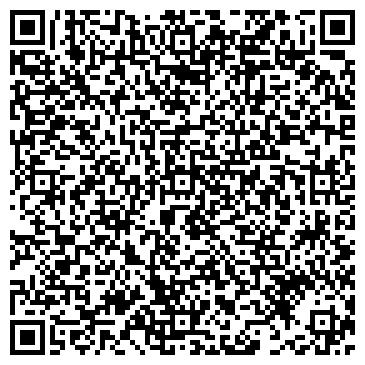 QR-код с контактной информацией организации СПОРТИНГ СЕРВИС, ООО