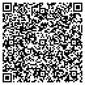QR-код с контактной информацией организации ДОМ & САД