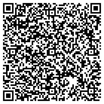 QR-код с контактной информацией организации ГУЛЛИВЕР И К ТД
