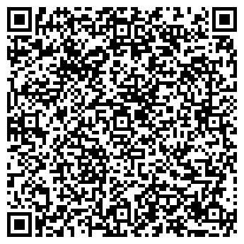 QR-код с контактной информацией организации МИНДАЛЬ, ООО