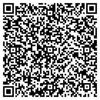 QR-код с контактной информацией организации ТАЛАН, ООО