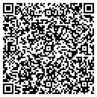 QR-код с контактной информацией организации ФРИКО, ООО
