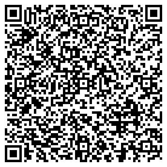 QR-код с контактной информацией организации ООО ГЕРМИНА ИНТЕРНЕЙШНЛ