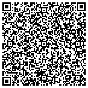QR-код с контактной информацией организации АКТАУ,-ЗАН ЮРИДИЧЕСКАЯ ФИРМА ТОО