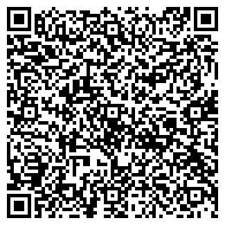 QR-код с контактной информацией организации ТВ-СМ