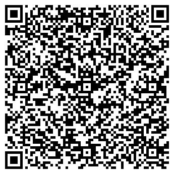 QR-код с контактной информацией организации ИМПЕРАТОРСКИЙ ФАРФОР
