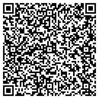QR-код с контактной информацией организации АКТАУ,-СУТ ТОО