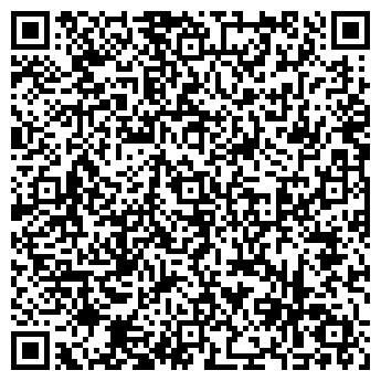QR-код с контактной информацией организации КОНВЕНЦИЯ, ООО