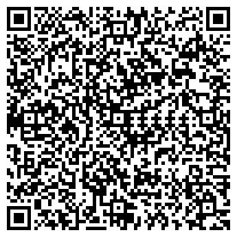 QR-код с контактной информацией организации ОАО БПО «Прогресс»