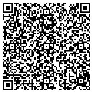 QR-код с контактной информацией организации АБРАЗИВ