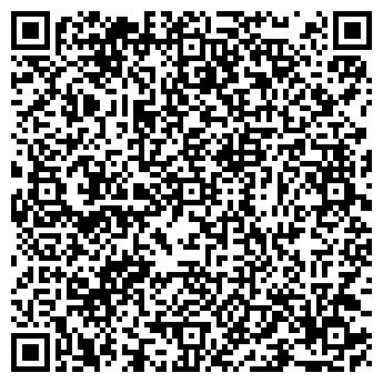 QR-код с контактной информацией организации ИНТЕРШЛИФ, ООО