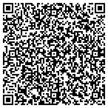 QR-код с контактной информацией организации MC BAUCHEMIE RUSSIA (ЭМ-СИ БАУХЕМИ РАША)