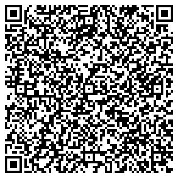 QR-код с контактной информацией организации АЛЬЯНС-МАЭСТРИЯ + СТИЛЬ ДИЗАЙН, ООО