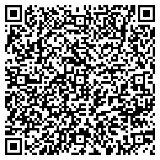QR-код с контактной информацией организации АНТАРУС, ООО