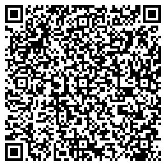 QR-код с контактной информацией организации АПК, ООО