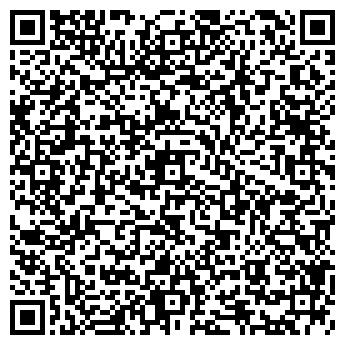 QR-код с контактной информацией организации АРМАТ, ООО