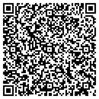 QR-код с контактной информацией организации АО ЖАМАЛ-АЙ